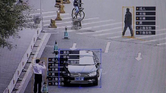 北京的监控软件识别民众和车辆的详细资料。