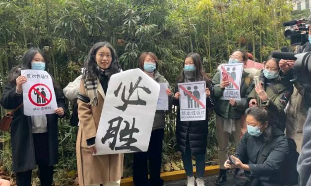 【CDTV】弦子和她的朋友们:12月2日海淀法院外网友声援纪实