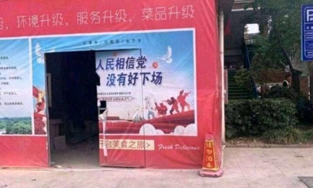 """【麻辣总局】""""人民相信党 没有好下场"""""""