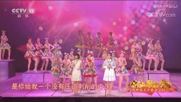 【CDTV】恶心程度媲美北朝鲜的《TG有点甜》