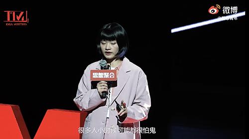 【CDTV】肖美丽Herstory演讲:让我们成为变革中一次次小小的心跳