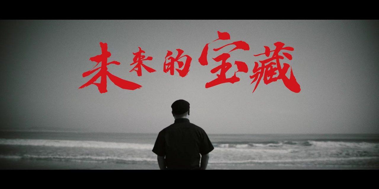 【CDTV】C.S.B.Q 乐队《未来的宝藏》