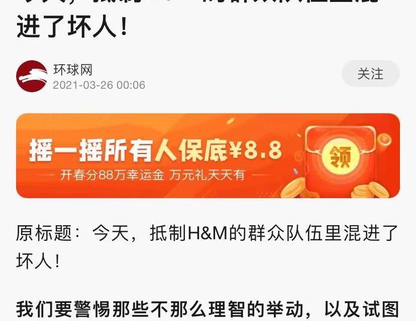 【CDT周报】第10期:又加速了!早上出个消息,下午开始抵制,晚上就关店歇业了