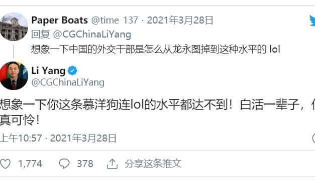 【CDT敏感词周报】第十八期:许秀中、李杨骂人、陈秋实获释