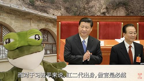 【CDTV】墙国蛙蛤蛤|温家宝文章墙内遭禁,只因处处高级黑习近平?!