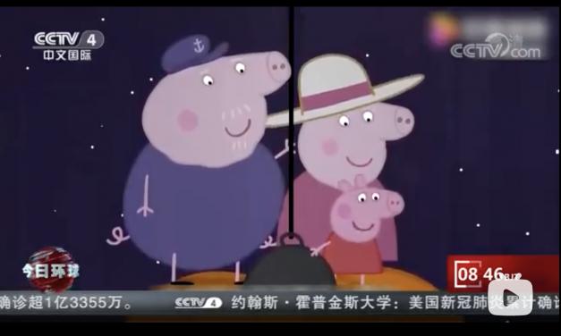 【CDTV】央视批小猪佩奇、迪迦奥特曼等动漫含暴力危险镜头 B站网友怒了