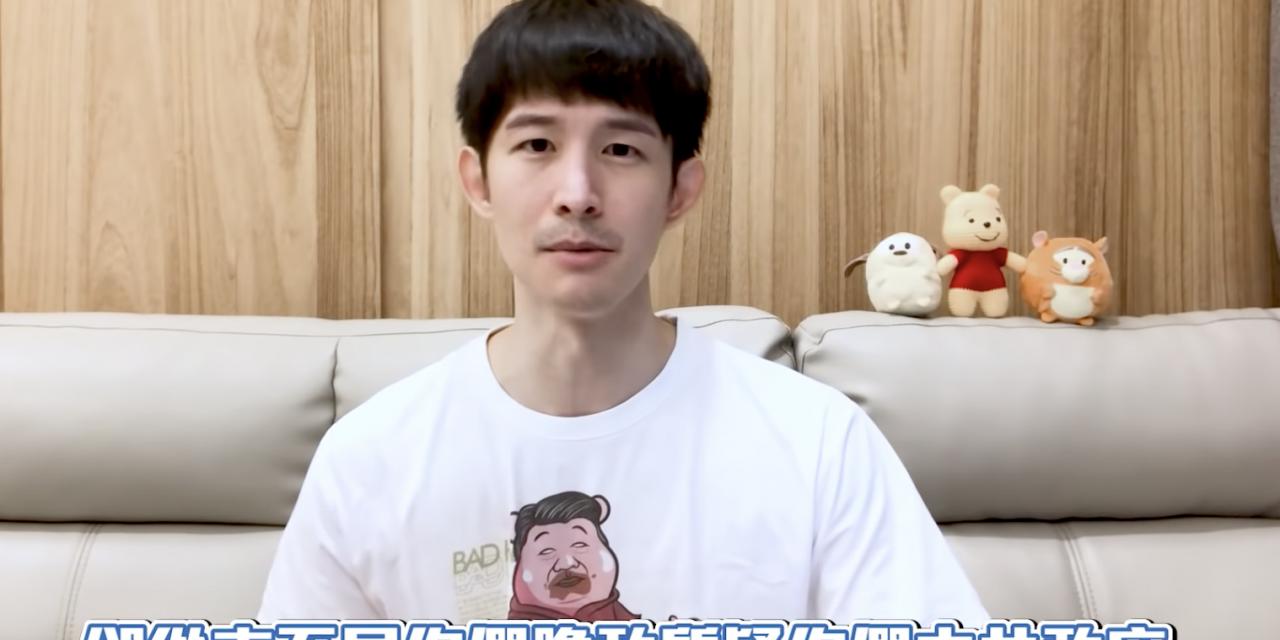 【CDTV】波特王|五月粉红月报(上集):台湾拉紧报,粉红放鞭炮?