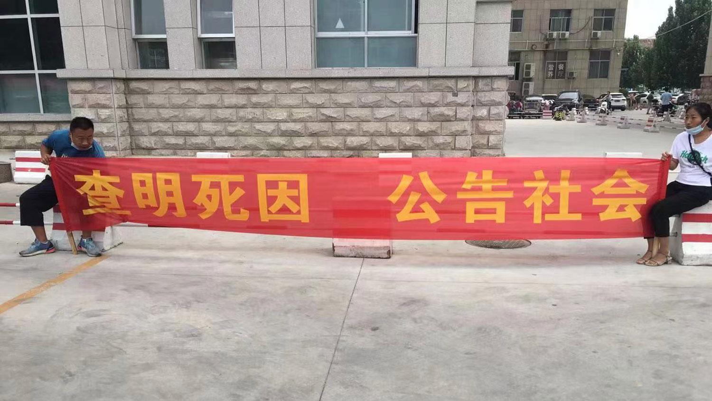 2021年6月26日, 河南商丘武馆火灾难属到柘城县政府抗议,要求当局查明真相。(难属王先生独家提供)