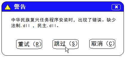 File:百分之六十二.png