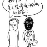 大鱼说漫画:乱画
