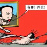 蟹农场:红旗下的审判