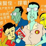 鳩鵪漫畫:盂蘭盛會