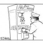变态辣椒:抓捕游戏