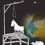 大尸凶的漫画:刑场上的羊