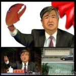 大藏布:新华社社长李从军:理直气壮正面宣传舆论斗争