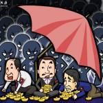 成涛:网民的愤怒