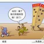 背景新闻:河北司机压垮北京大桥判赔1556万需还几百年