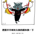 小矛:一点不暴力