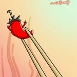梦晨伤:筷子上的辣椒