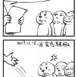 变态辣椒:屁民的感恩