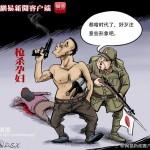 大尸凶的漫画:如此执行公务