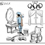 大尸凶的漫画:宣誓