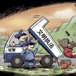 新闻背景:陕西城管被传将小贩丢弃