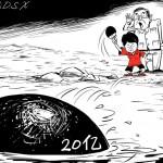 大尸凶的漫画:20亿打水漂