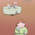 梦晨伤:木有奶茶