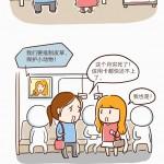 轻松家朱时毛:抵制皮草广告