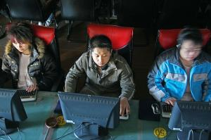 china-internet-cafe.jpg