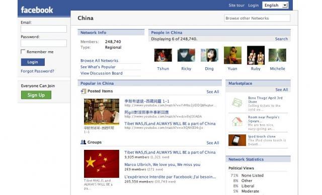 Facebook Eyes China - China Digital Times (CDT)
