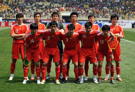 Australia and China tie 0-0 at Asian World Cup Qualifier ...