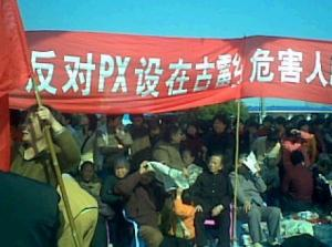 Gulei protests 1