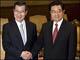 Hu Siew handshake