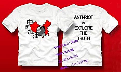 antiriotl_468×279.jpg