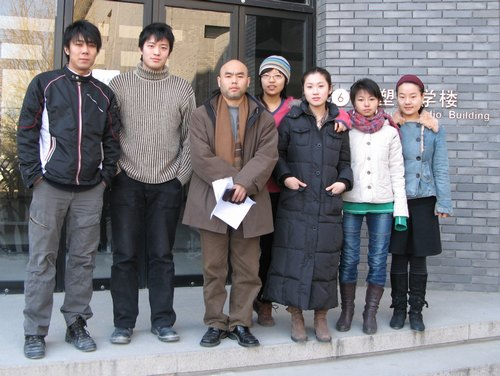 Professor Lu Pinchang with 6 students from Central Academy of Fine Arts, Beijing, China. CAFA is the #1 art school in China (dbeaulieu).