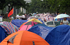 Chengdu Tent City