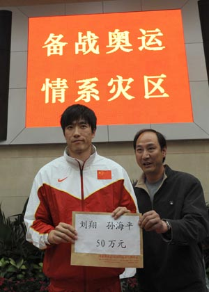 Olympic men's hurdles champion Liu Xiang (L) and his cocah Sun Haiping attend a donation ceremony attended by all the Chinese national team athletes who are training in Beijing for the Beijing Olympic Games, Wednesday, May 14.