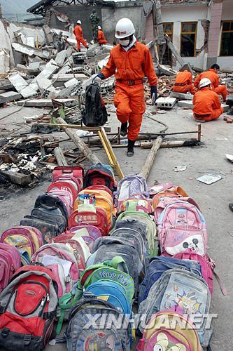 school-bags4.jpg