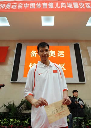Chinese basketball player Yi Jianlian donates 100,000 Yuan