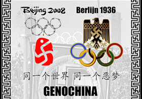 A Dutch anti-China Olympics poster draws comparisons with Hitler\'s Olympics