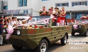 Nanchang homecoming