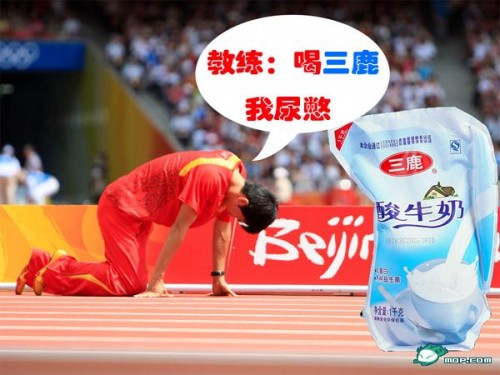sanlu-photoshops-liu-xiang-chinese-track-star-02-500x375