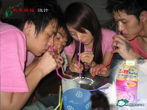 sanlu-photoshops-snorting-milk-powder
