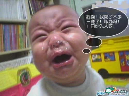 sanlu-photoshops-snotty-crying-baby-500x374