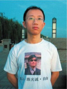 Hu Jia (胡佳) wearing a t-shirt of another activist, Chen Guangchen(陈光诚)/Getty Images