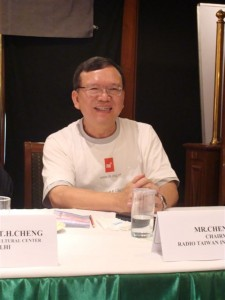 Ex - Radio Taiwan International Chairman Cheng You