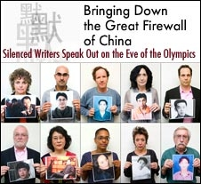 PEN holds pictures of journalists jailed in China during the Olympics, courtesy of PEN.org