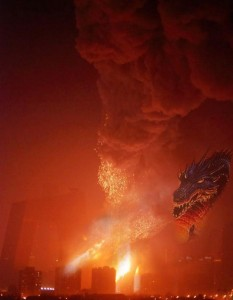 cctv fire dragon